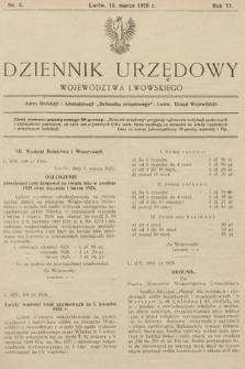 Dziennik Urzędowy Województwa Lwowskiego. 1926, nr3