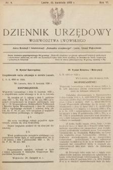 Dziennik Urzędowy Województwa Lwowskiego. 1926, nr4