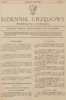 Dziennik Urzędowy Województwa Lwowskiego. 1926, nr5