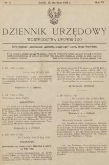 Dziennik Urzędowy Województwa Lwowskiego. 1926, nr8