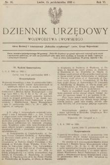 Dziennik Urzędowy Województwa Lwowskiego. 1926, nr10