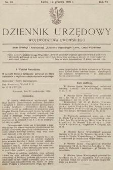 Dziennik Urzędowy Województwa Lwowskiego. 1926, nr12
