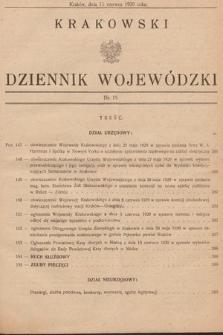 Krakowski Dziennik Wojewódzki. 1929, nr15