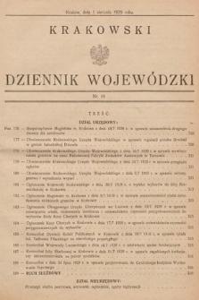 Krakowski Dziennik Wojewódzki. 1929, nr18