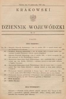 Krakowski Dziennik Wojewódzki. 1929, nr23
