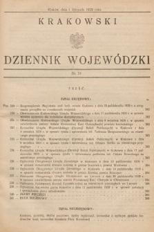 Krakowski Dziennik Wojewódzki. 1929, nr24