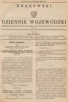 Krakowski Dziennik Wojewódzki. 1929, nr25