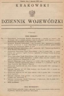 Krakowski Dziennik Wojewódzki. 1930, nr1