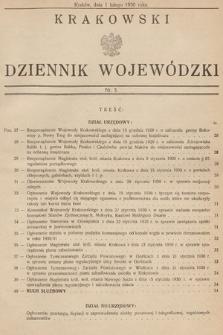 Krakowski Dziennik Wojewódzki. 1930, nr3