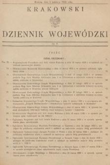 Krakowski Dziennik Wojewódzki. 1930, nr7