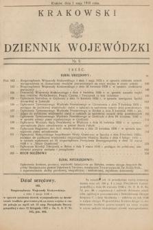 Krakowski Dziennik Wojewódzki. 1930, nr9