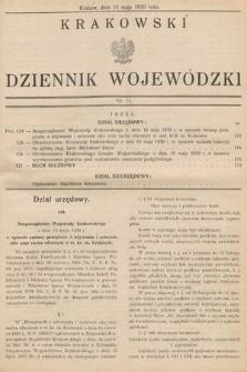 Krakowski Dziennik Wojewódzki. 1930, nr11