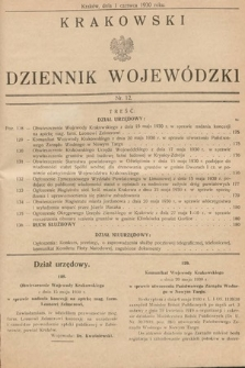 Krakowski Dziennik Wojewódzki. 1930, nr12