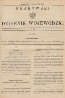 Krakowski Dziennik Wojewódzki. 1930, nr14