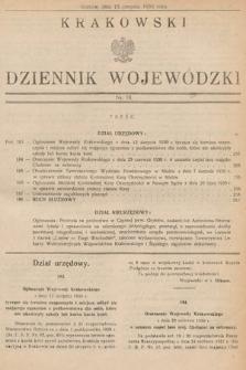 Krakowski Dziennik Wojewódzki. 1930, nr18