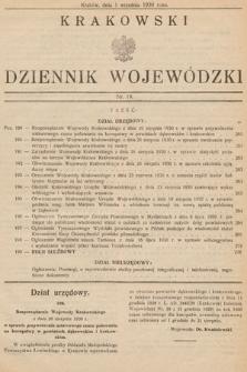 Krakowski Dziennik Wojewódzki. 1930, nr19