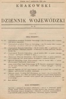 Krakowski Dziennik Wojewódzki. 1930, nr22
