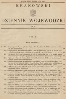 Krakowski Dziennik Wojewódzki. 1930, nr24