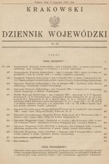 Krakowski Dziennik Wojewódzki. 1930, nr25