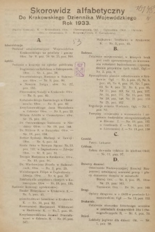 Krakowski Dziennik Wojewódzki. 1933, skorowidz alfabetyczny