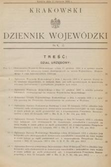 Krakowski Dziennik Wojewódzki. 1933, nr2