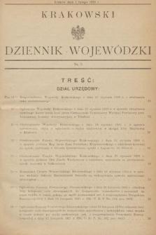 Krakowski Dziennik Wojewódzki. 1933, nr3