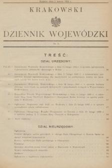 Krakowski Dziennik Wojewódzki. 1933, nr5