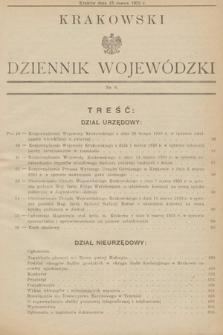 Krakowski Dziennik Wojewódzki. 1933, nr6