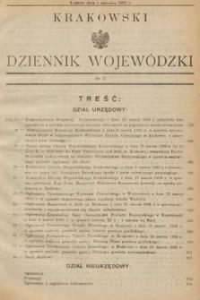 Krakowski Dziennik Wojewódzki. 1933, nr7