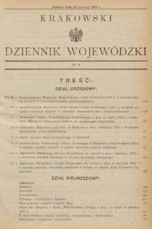 Krakowski Dziennik Wojewódzki. 1933, nr8