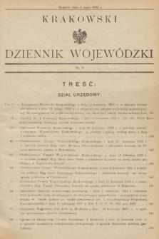 Krakowski Dziennik Wojewódzki. 1933, nr9