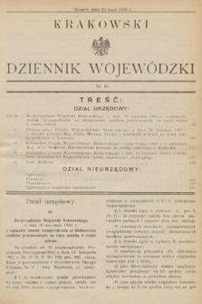 Krakowski Dziennik Wojewódzki. 1933, nr10