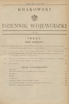 Krakowski Dziennik Wojewódzki. 1933, nr13