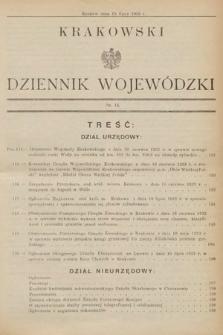Krakowski Dziennik Wojewódzki. 1933, nr14