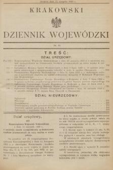Krakowski Dziennik Wojewódzki. 1933, nr16
