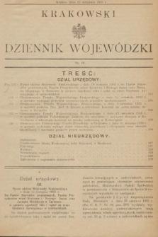 Krakowski Dziennik Wojewódzki. 1933, nr18