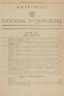 Krakowski Dziennik Wojewódzki. 1933, nr19