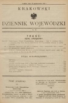 Krakowski Dziennik Wojewódzki. 1933, nr20