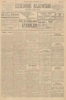 Dziennik Kijowski : pismo polityczne, społeczne iliterackie. 1910, nr80