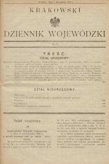 Krakowski Dziennik Wojewódzki. 1933, nr21