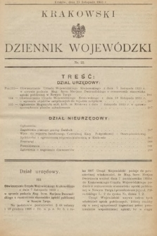 Krakowski Dziennik Wojewódzki. 1933, nr22
