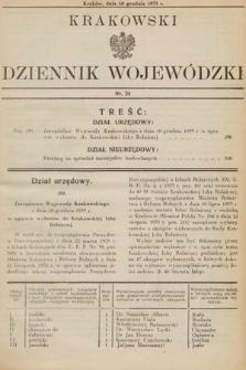 Krakowski Dziennik Wojewódzki. 1933, nr24