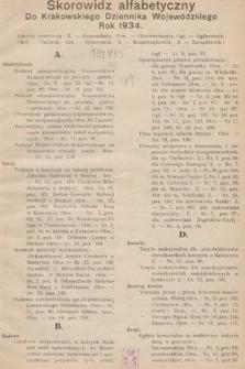 Krakowski Dziennik Wojewódzki. 1934, skorowidz alfabetyczny