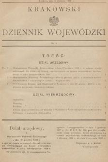 Krakowski Dziennik Wojewódzki. 1934, nr1