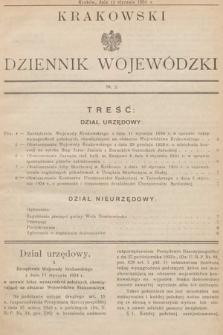 Krakowski Dziennik Wojewódzki. 1934, nr2
