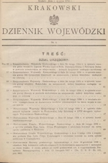 Krakowski Dziennik Wojewódzki. 1934, nr5