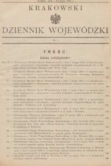Krakowski Dziennik Wojewódzki. 1934, nr7