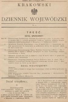 Krakowski Dziennik Wojewódzki. 1934, nr8