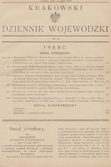 Krakowski Dziennik Wojewódzki. 1934, nr10