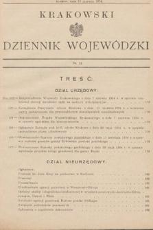 Krakowski Dziennik Wojewódzki. 1934, nr12